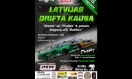 /media/gallery/_uploaded/4. Grafika/Drifts/latvijas_drifta_kauss.jpg